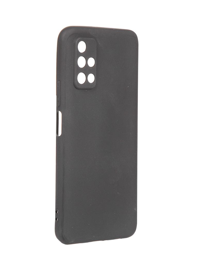 Чехол Liberty Project для Honor 30S TPU Silicone Black 0L-00048829