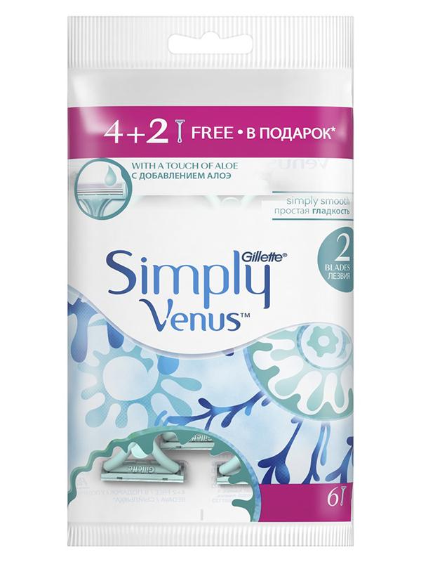 Бритва Venus Simply 2 6шт