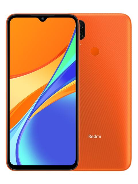 Сотовый телефон Xiaomi Redmi 9C 2/32Gb Orange