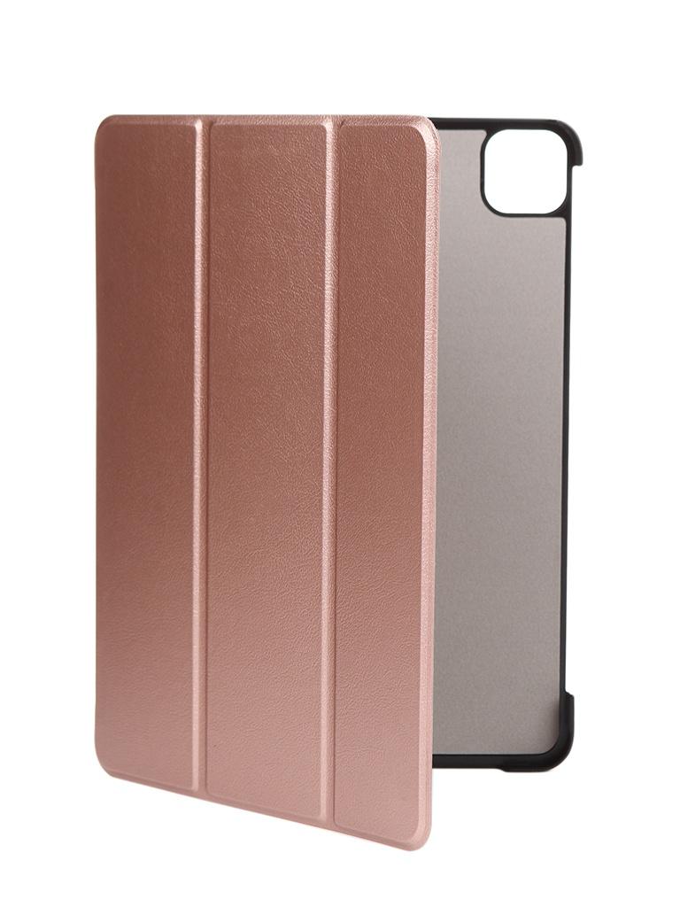 Чехол IT Baggage для APPLE iPad Pro 2018 11 Gold ITIP2011-9