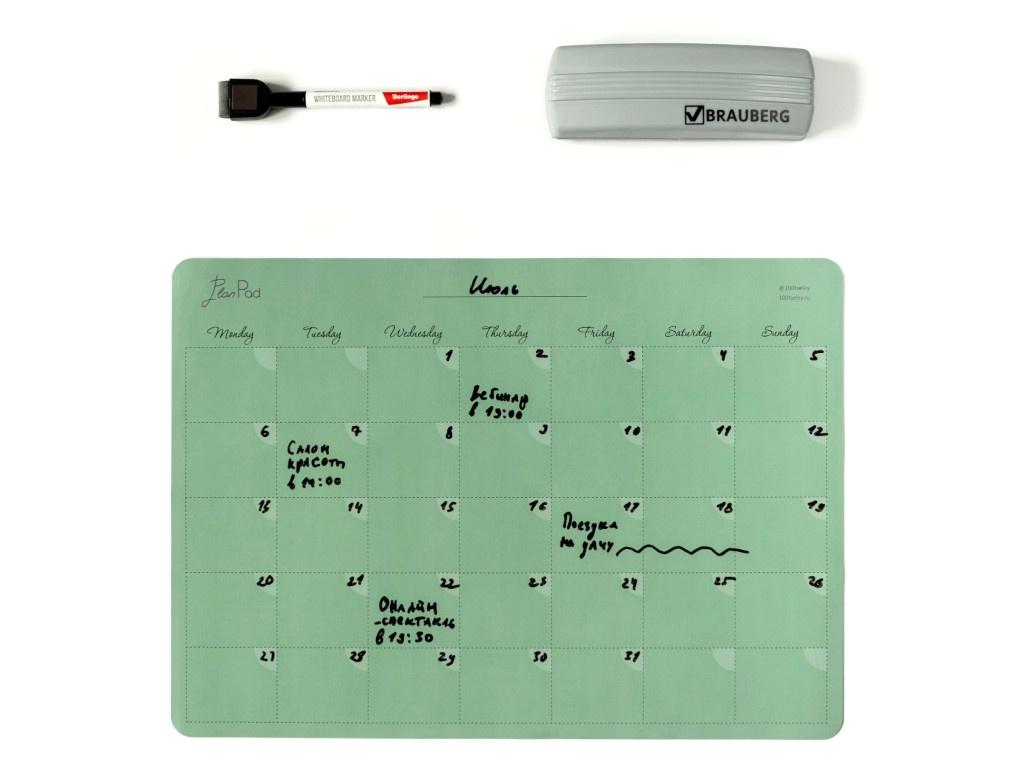 Магнитный планер 100tseley PlanPad Sea PP004