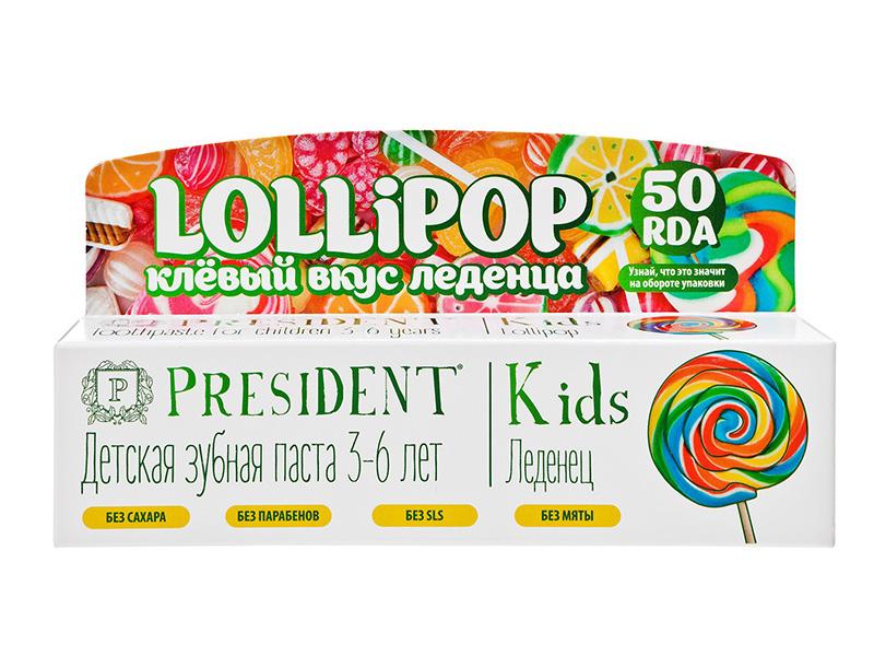 Зубная паста President Kids 3-6 лет Леденец 50ml 18029