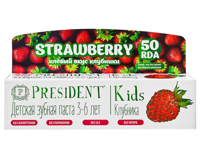 Зубная паста President Kids 3-6 лет Клубника без фтора 50ml 18027
