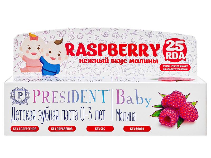 Зубная паста President Baby 0-3 года Малина без фтора 30ml 18013