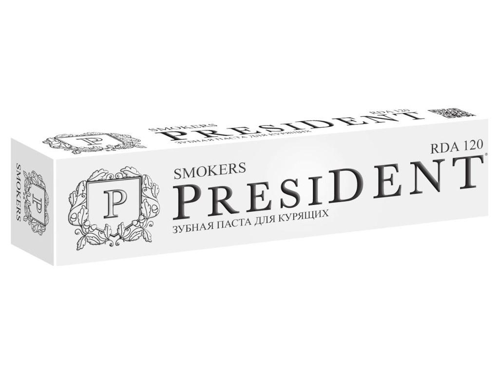 Зубная паста President Smokers 75ml 11060