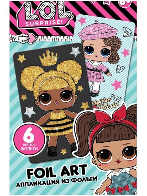 Набор LOL Апликация из фольги Queen Bee & Posh LF0001-2