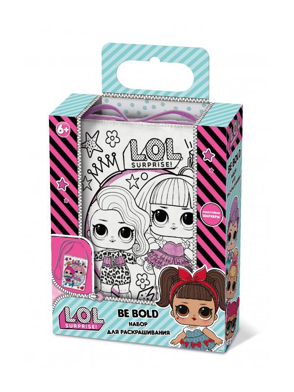 Сумка прогулочная для раскрашивания LOL Be Bold LC0003