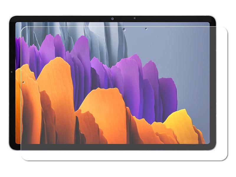 Защитное стекло Zibelino для Samsung Galaxy Tab S7 Plus 12.4 ZTG-SAM-TAB-S7P