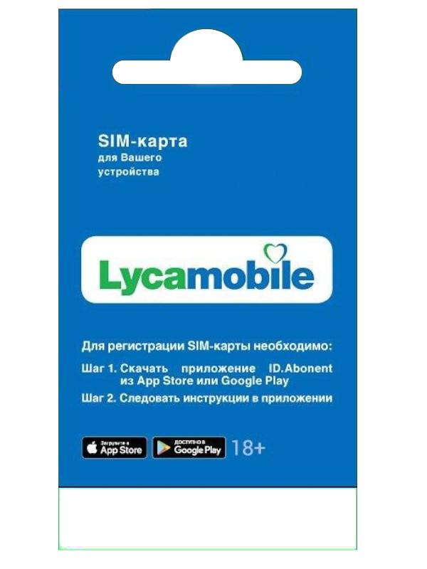 Комплект сотовой связи Lycamobile с балансом 350 рублей