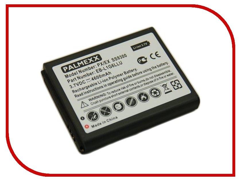 Аксессуар Аккумулятор Samsung GT-i9300 S III Palmexx - усиленный! 4600 mAh Blue