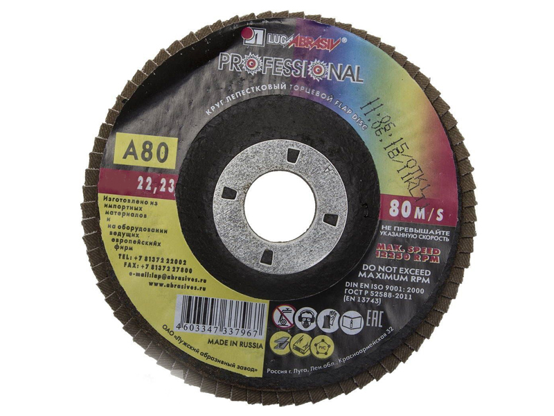 Диск LugaAbrasiv 180x22.2mm тип КЛТ1 Р80 3656-180-80