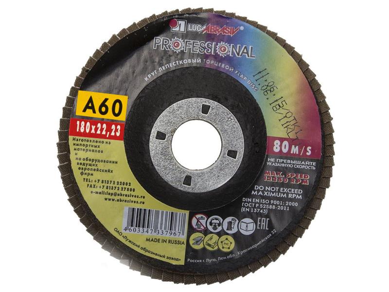 Диск LugaAbrasiv 180x22.2mm тип КЛТ1 Р60 3656-180-60