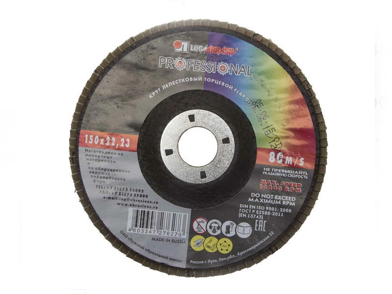 Диск LugaAbrasiv 150x22.2mm тип КЛТ1 Р60 3656-150-25