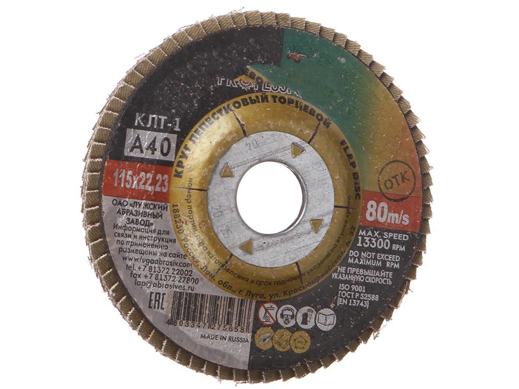 Диск LugaAbrasiv 115x22.2mm тип КЛТ1 Р40 3656-115-40
