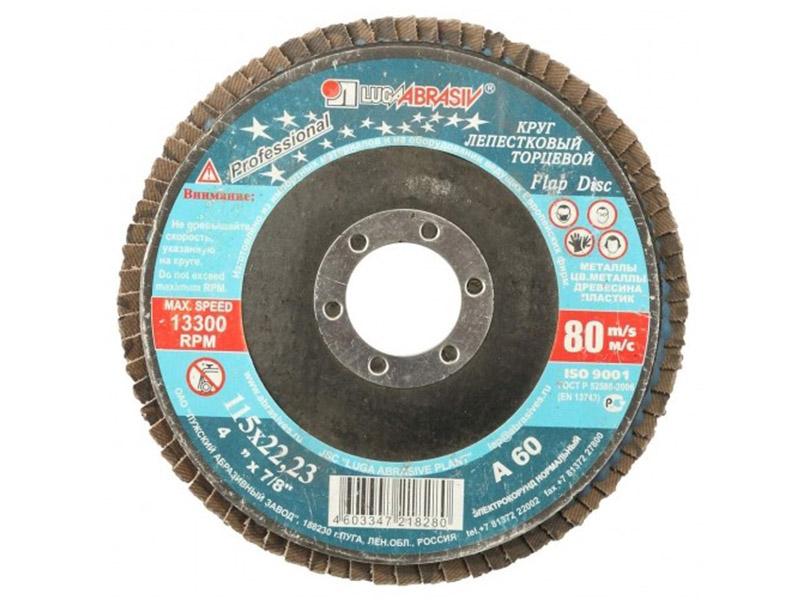 Диск LugaAbrasiv 115x22.2mm тип КЛТ1 Р60 3656-115-25