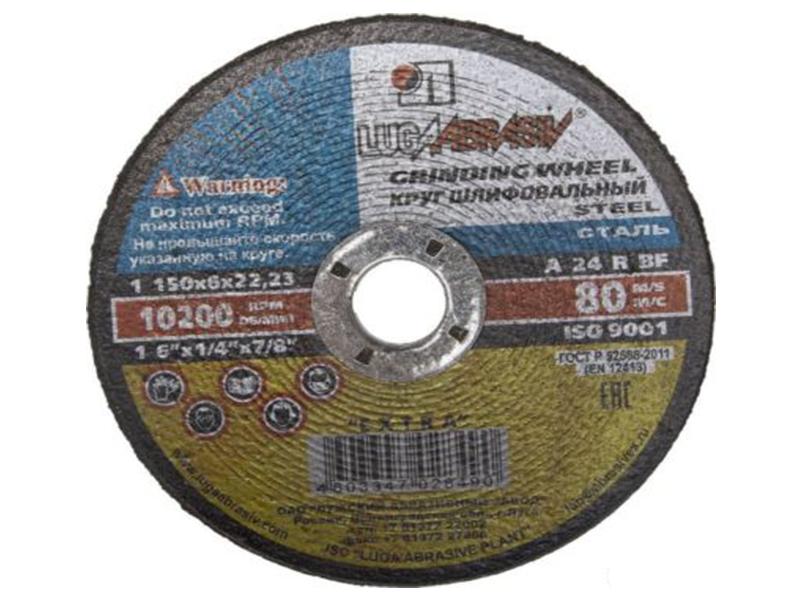 Диск LugaAbrasiv 150x6x22.23mm по металлу 3650-150-06
