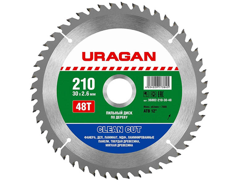 Диск Uragan Clean Cut 210x30mm 48T по дереву 36802-210-30-48