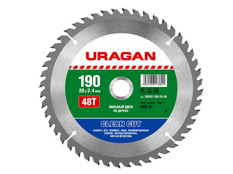 Диск Uragan Clean Cut 190x20mm 48T по дереву 36802-190-20-48