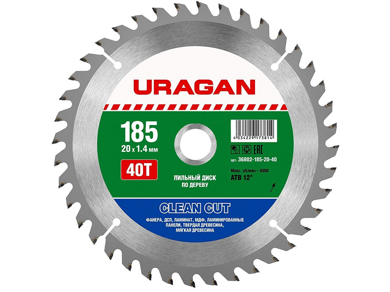 Диск Uragan Clean Cut 185x20mm 40T по дереву 36802-185-20-40