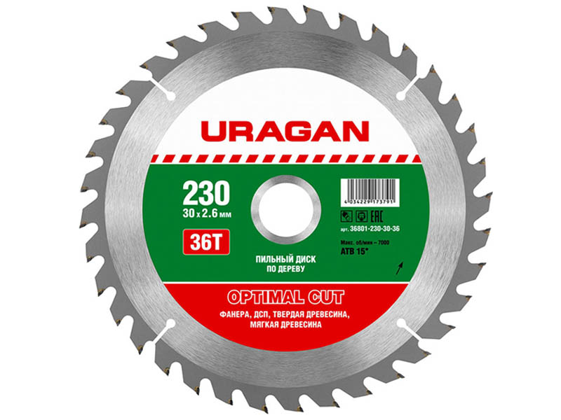 Диск Uragan Optimal Cut 230x30mm 36T по дереву 36801-230-30-36
