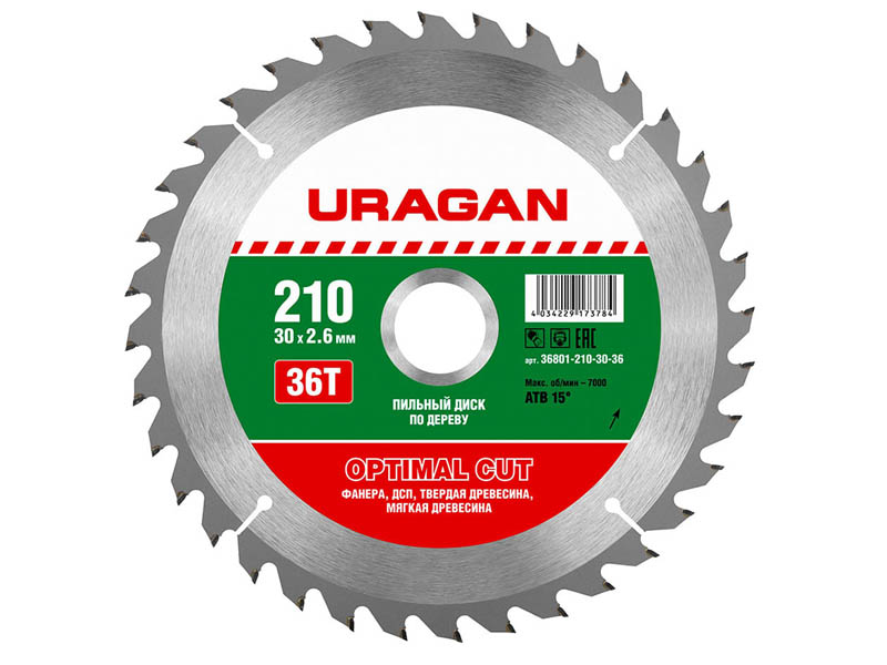 Диск Uragan Optimal Cut 210x30mm 36T по дереву 36801-210-30-36