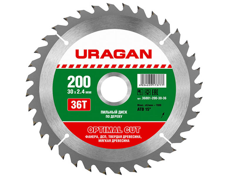 Диск Uragan Optimal Cut 200x30mm 36T по дереву 36801-200-30-36