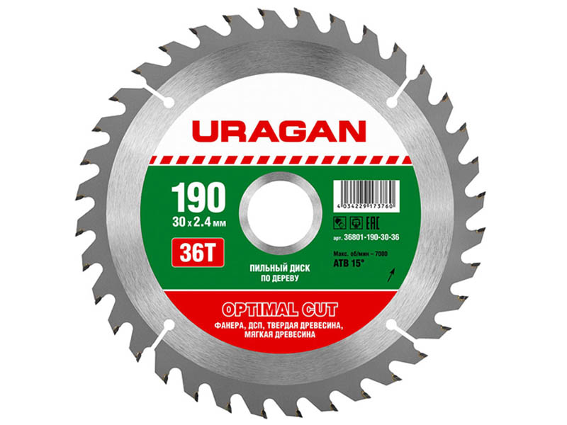 Диск Uragan Optimal Cut 190x30mm 36T по дереву 36801-190-30-36