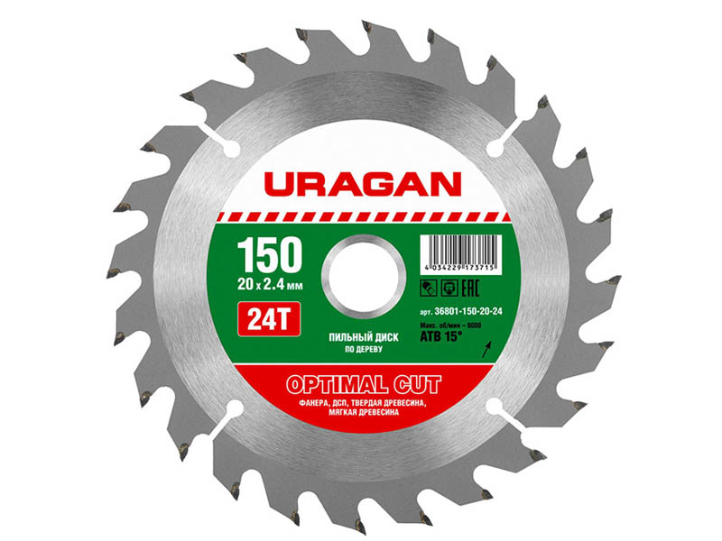 Диск Uragan Optimal Cut 150x20mm 24T по дереву 36801-150-20-24