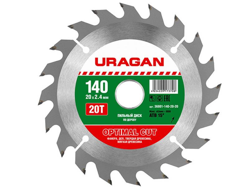 Диск Uragan Optimal Cut 140x20mm 20T по дереву 36801-140-20-20