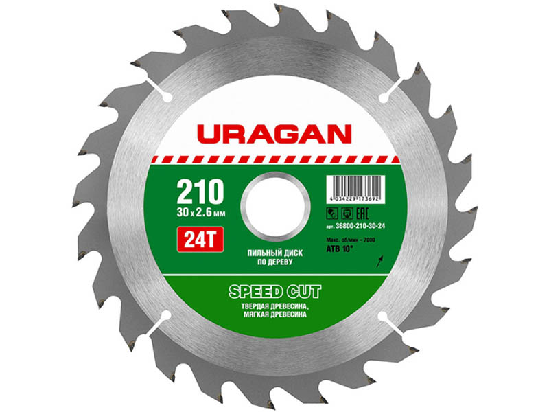 Диск Uragan Speed Cut 210x30mm 24T по дереву 36800-210-30-24