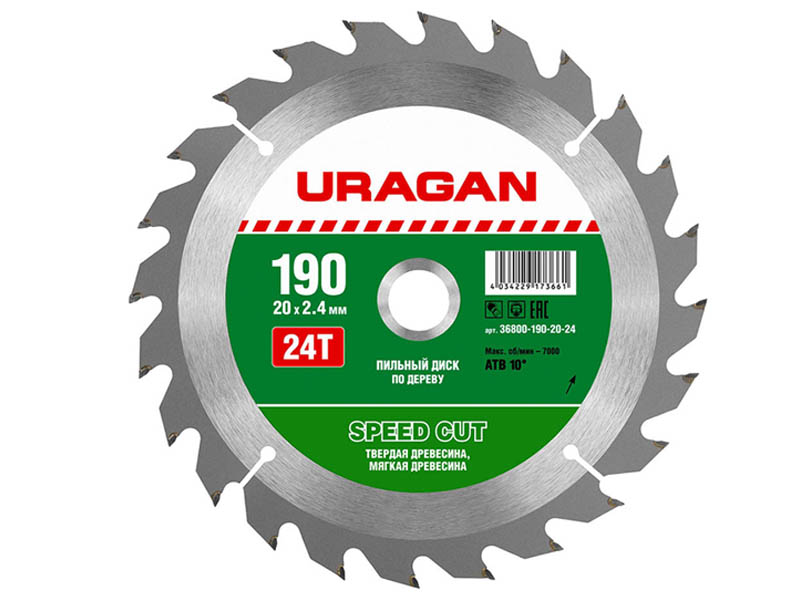 Диск Uragan Speed Cut 190x20mm 24T по дереву 36800-190-20-24