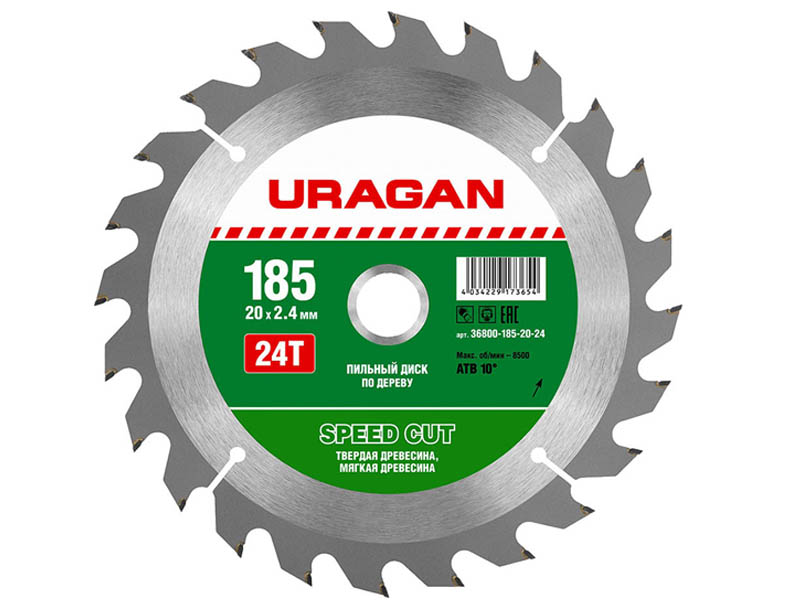 Диск Uragan Speed Cut 185x20mm 24T по дереву 36800-185-20-24