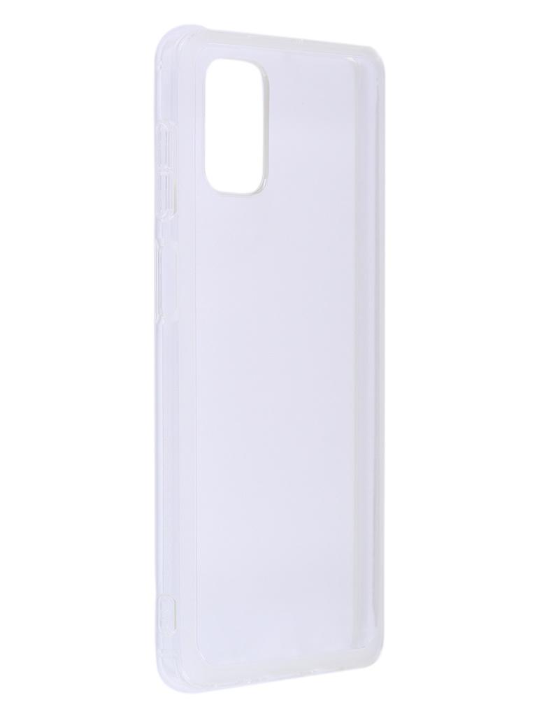 Чехол Araree для Samsung Galaxy M51 M Cover Transparent GP-FPM515KDATR