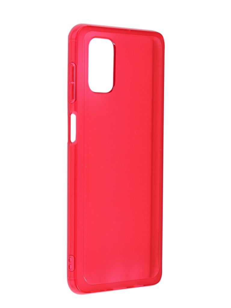 Чехол Araree для Samsung Galaxy M51 M Cover Red GP-FPM515KDARR