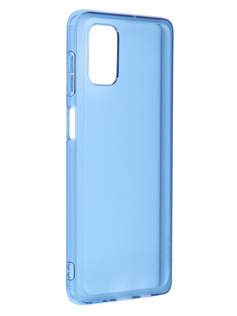 Чехол Araree для Samsung Galaxy M51 M Cover Blue GP-FPM515KDALR
