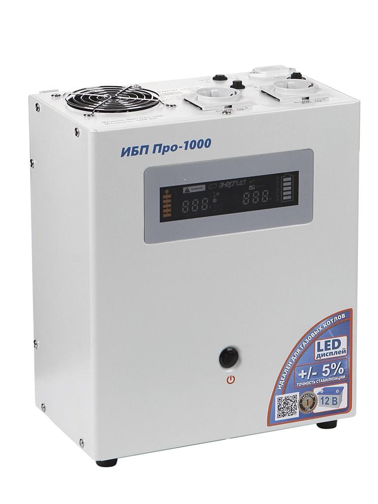 Источник бесперебойного питания Энергия Pro 1000 Е0201-0029
