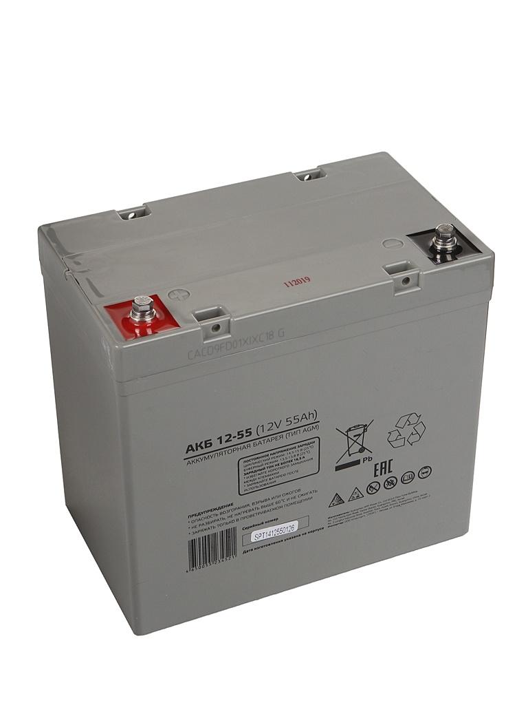 Аккумулятор для ИБП Энергия 12V 55Ah Е0201-0020