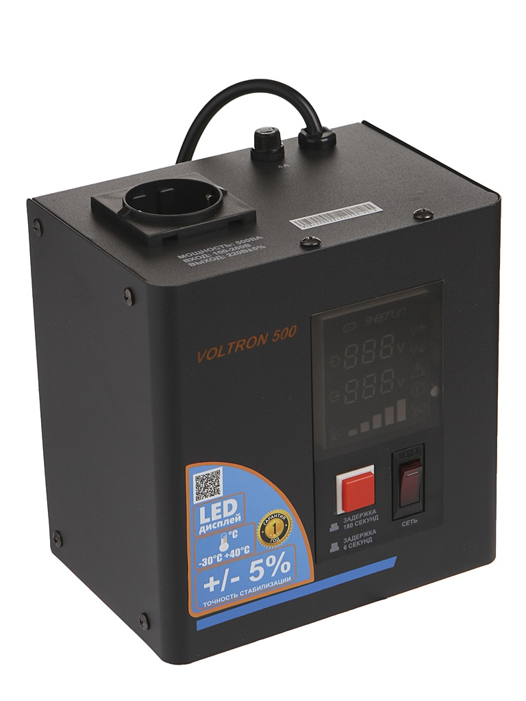Стабилизатор Энергия Voltron 500 (5%)