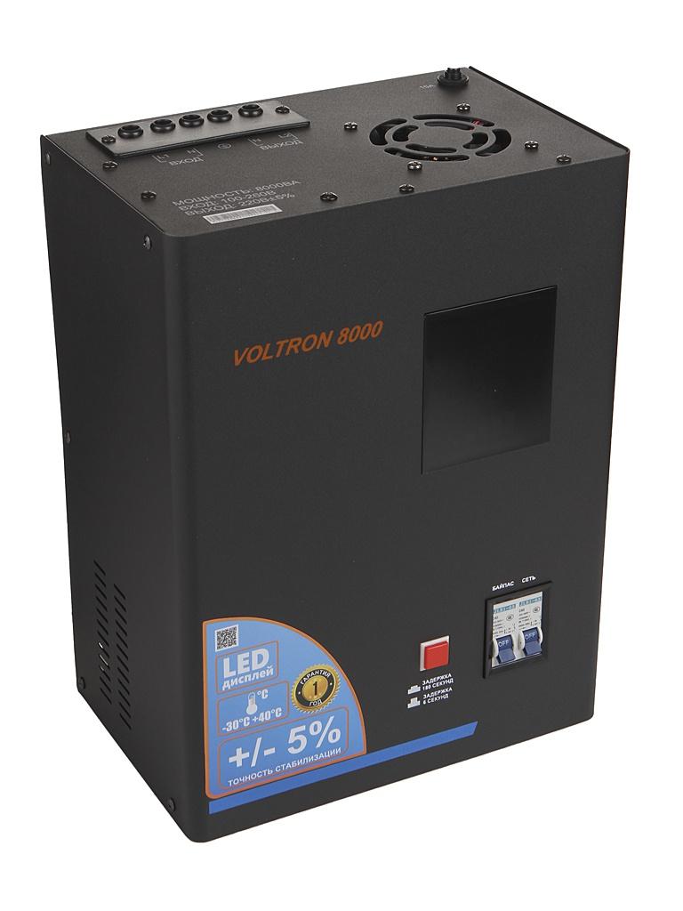 Стабилизатор Энергия Voltron 8000 (5%)