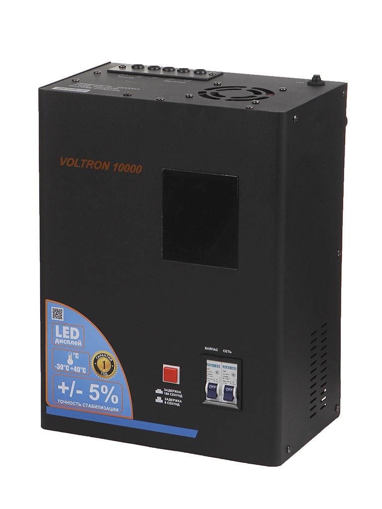 Стабилизатор Энергия Voltron 10000 (5%)