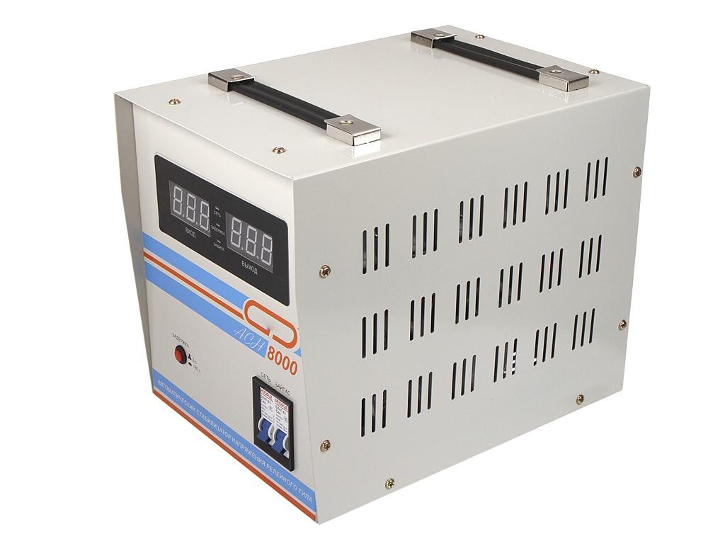 Стабилизатор Энергия АСН-8000
