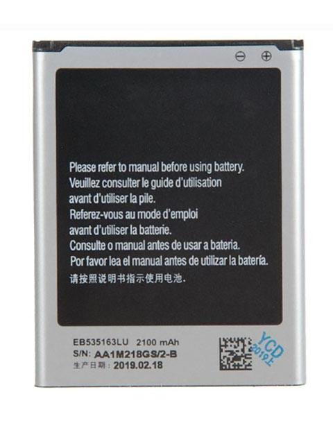 Аккумулятор RocknParts для Samsung Galaxy Grand GT-I9082 / GT-I9080 389600