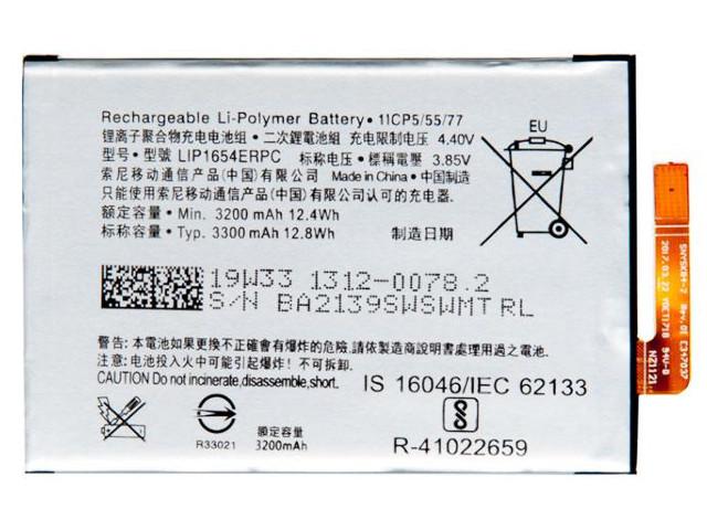 Аккумулятор RocknParts для Sony Xperia XA2 H4113 751419