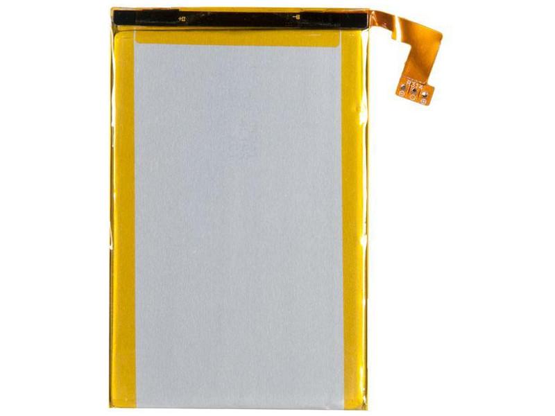 Аккумулятор RocknParts для Sony Xperia SP C5303 359484