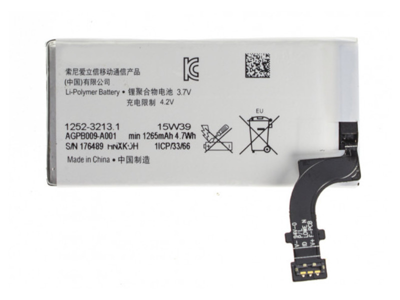 Аккумулятор RocknParts для Sony Ericsson / Xperia LT22I 356445