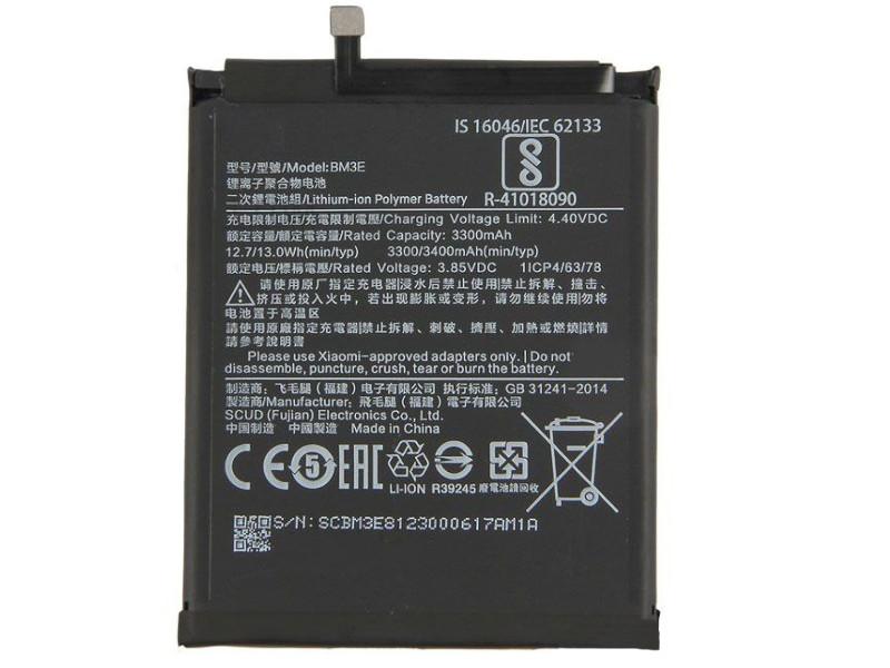 Аккумулятор RocknParts для Xiaomi Mi8 BM3E 694669