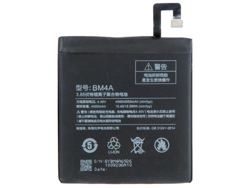 Аккумулятор RocknParts для Xiaomi Redmi Pro BM4A 695529