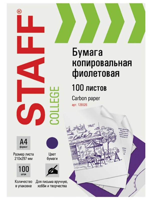 Бумага копировальная Staff A4 100 листов 126526