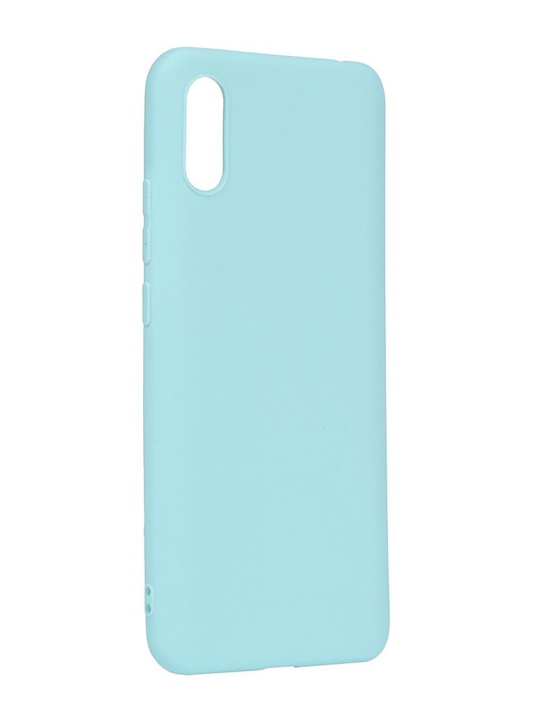 Чехол Zibelino для Xiaomi Redmi 9A Soft Matte Turquoise ZSM-XIA-RDM-9A-TRQ
