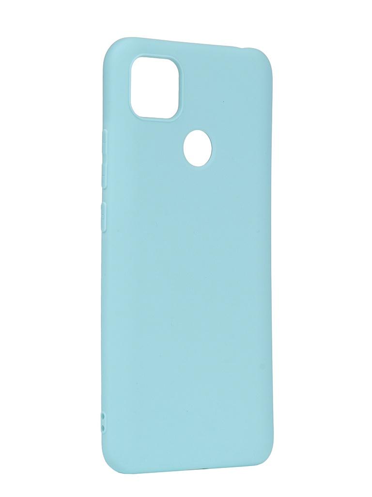 Чехол Zibelino для Xiaomi Redmi 9C Soft Matte Turquoise ZSM-XIA-RDM-9C-TRQ